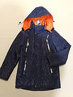 Синяя стеганная подростковая курточка ветровка для мальчика.