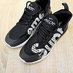 Жіночі кросівки Nike Air Max 270 Supreme (чорно-білі) 20041, фото 7