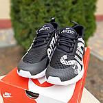 Женские кроссовки Nike Air Max 270 Supreme (черно-белые) 20041, фото 5