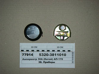 Амперметр 30А АП110 (СТМ S.I.L.A.) АП110-3811010
