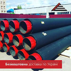 Стальная предизолированная труба в ПЕ оболочке 38/110