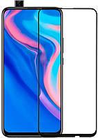 Защитное стекло Huawei P Smart Z, качество STANDART
