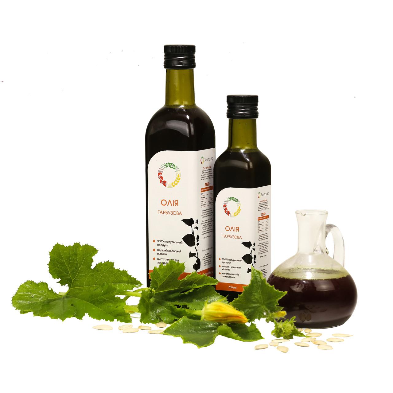 Тыквенное масло 0,5 л сертифицированное без ГМО сыродавленное холодного отжима