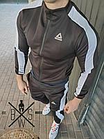 Спортивный костюм Reebok daving black мужской весенний летний ЛЮКС