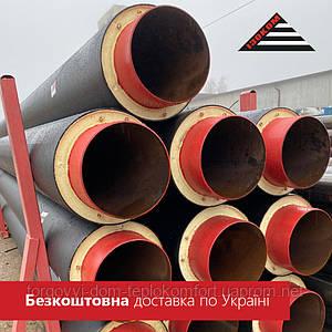 Стальная предизолированная труба в ПЕ оболочке 45-48/110