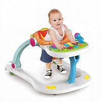 Детский игровой центр (ходунки, каталка, столик для кормления, игровая панель) Huanger 4 в 1 HE0802