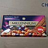 Шоколад Millennium молочний цілий горіх родзинки 100 г