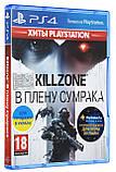 Гра Killzone: У полоні пітьми (PlayStation), фото 2