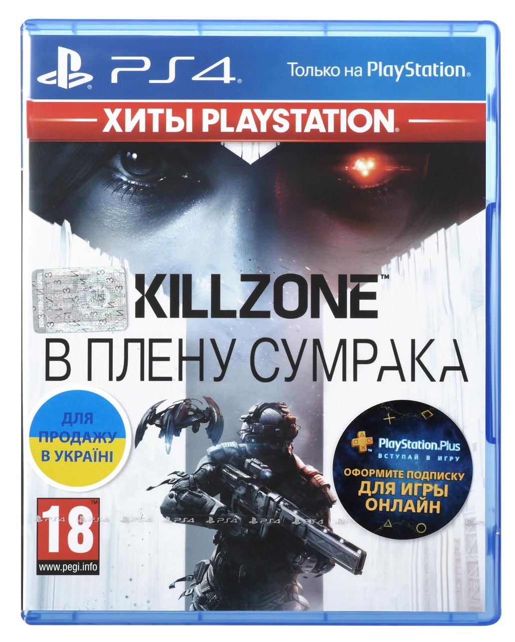 Гра Killzone: У полоні пітьми (PlayStation)