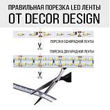 Led лента 12ВClass A - MOTOKO SMD 3528,120диодов, в упаковке 5м ленты, холодный белый свет7000-8000К, фото 6