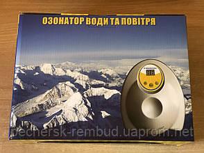 Озонатор  GL 3188 для воздуха и воды, фото 2