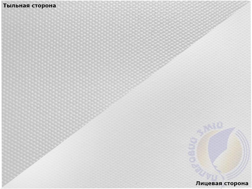 Холст синтетический с матовым покрытием для струйных принтеров 280 г/м2, 610 мм х 30 метров