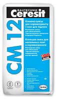Клеящая смесь для напольных плит и керамогранита Ceresit CM 12