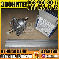 Клапан редукционный ГАЗ КЛР1 (топливопр. 406.1104058-12,-02) (пр-во ПЕКАР) (арт. 406-1160000-01)