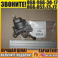 Клапан редукционный ГАЗ КЛР4 (топливопр. 406.1104058-31) (пр-во ПЕКАР) (арт. 406-1160000-06)