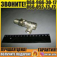 Клапан редукционный (пр-во БЗТДиА) (арт. 70-4802010)