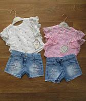 Детский костюм для девочки турецкий,детская одежда Турция,интернет магазин детской одежды,лен,джинс