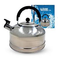 """Чайник """"Sorento"""" из нержавейки со свистком (3.8 л.), фото 1"""