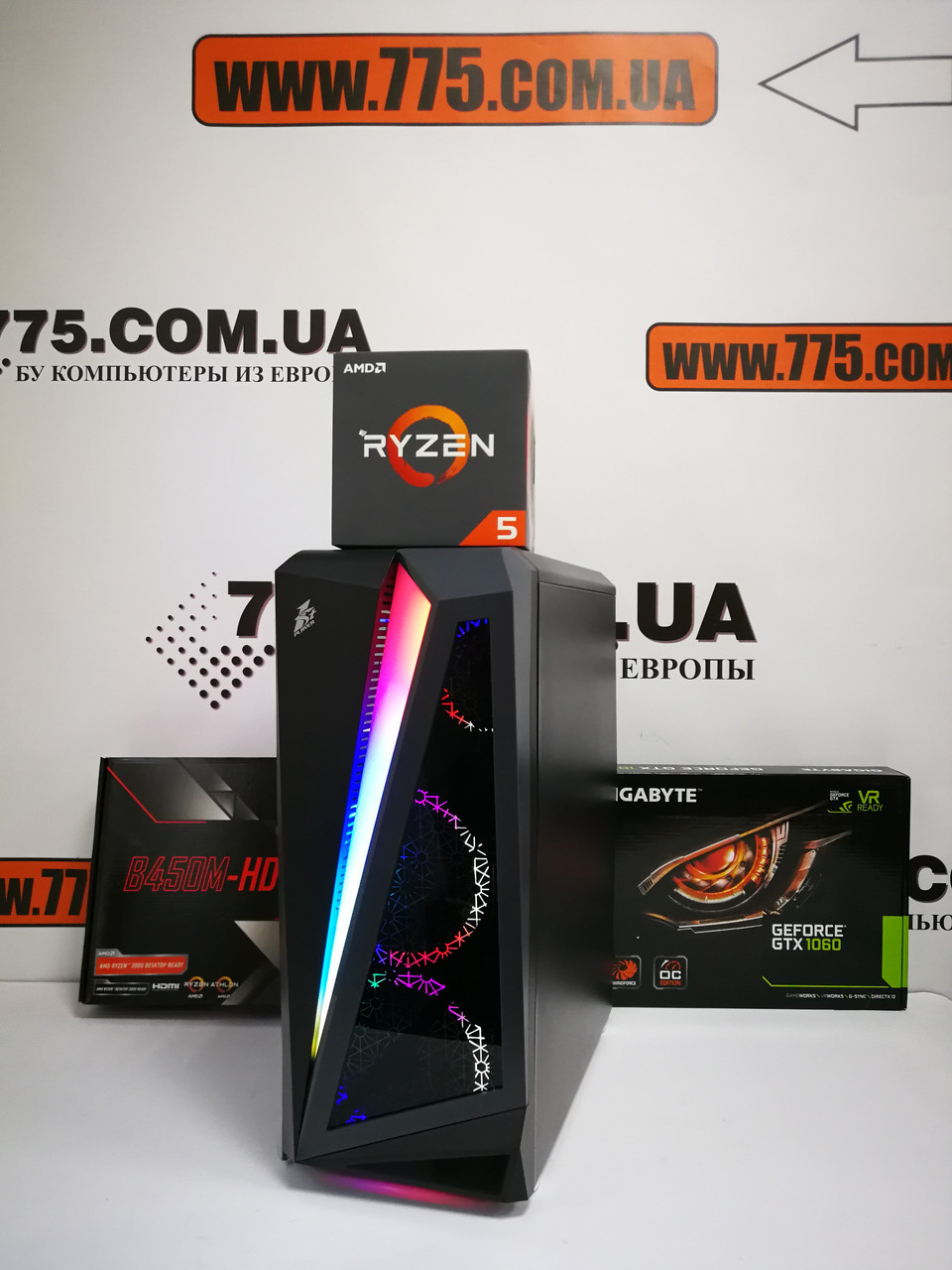 Игровой компьютер, AMD Ryzen 5 1600 3.20GHz (12 потоков), 16ГБ DDR4, SSD 240ГБ, HDD 1ТБ, GTX 1060 6ГБ