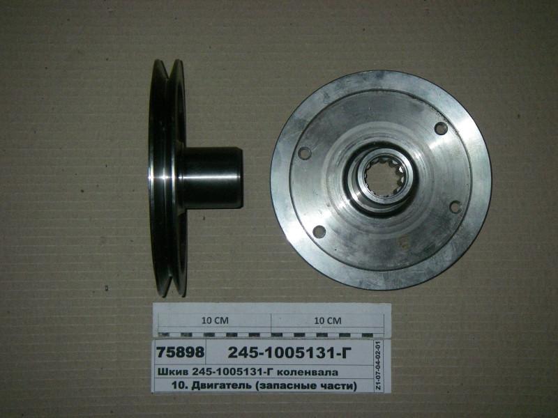 Шкив коленвала МАЗ-4370 1-ручьевой под шлицы (пр-во ММЗ) 245-1005131-Г