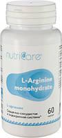 L-Аргинин TSN, США 60 капсул  - источник аргинина, снижает холестерин, препятствует образованию тромбов