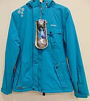 Женская сноубордическая куртка CAMPUS LEDA.