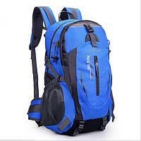 Рюкзак синий спортивный для путешествий и туризма