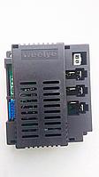 Блок управления детского электромобиля Wellye RX-12 2.4GHz 12V