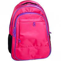 """Рюкзак California M """"Розовый"""" 42*29*13см 980412"""