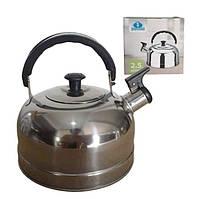 Чайник со свистком, нержавейка (2.5 л.), фото 1