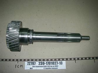 Вал первичный КПП-239 (пр-во ЯМЗ) 239-1701027-10