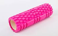 Роллер для занятий йогой и пилатесом Grid Combi Roller l-45см FI-6675 (d-14см, l-45см,розовый))