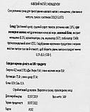 Капсулы кофе с женьшенем DOLCE GUSTO Foodness (14 г*10 шт), 140 грамм (Италия), фото 2