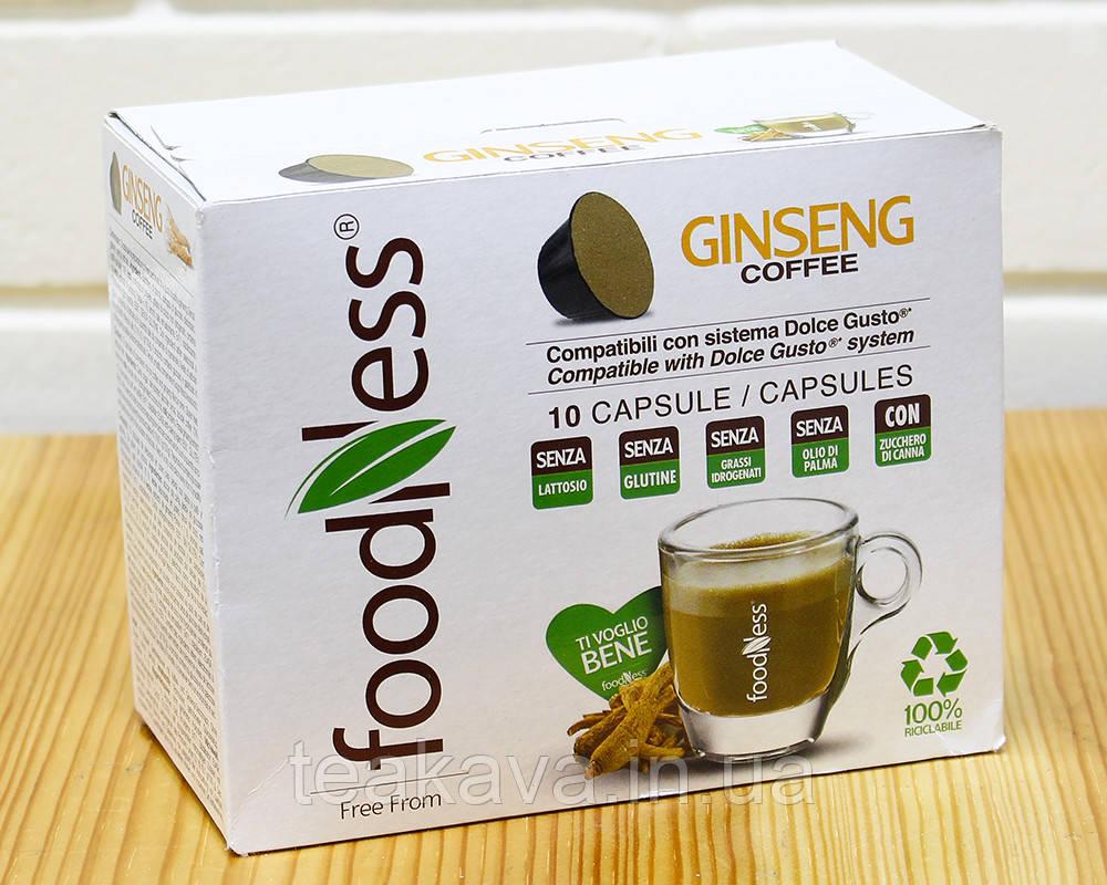 Капсулы кофе с женьшенем DOLCE GUSTO Foodness (14 г*10 шт), 140 грамм (Италия)