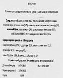Капсули кави Макачино DOLCE GUSTO Foodness (14 р*10 шт), 140 грам (Італія), фото 2