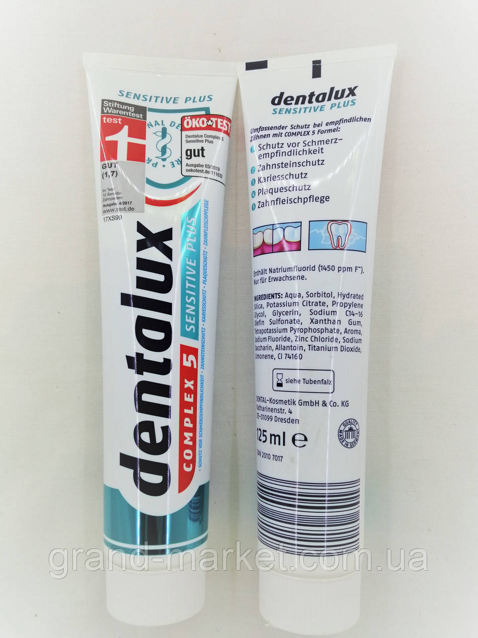 Зубна паста Dentalux Sensitive Plus 125 мл