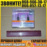 Лампа H1 24V 70W P14,5s Light TruckStar (+100%) Hard DuoPET (2шт) (пр-во OSRAM) (арт. 64155TSP-HCB-DUO)