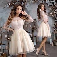 Нарядное женское платье вечернее с пышной юбкой 77300-5