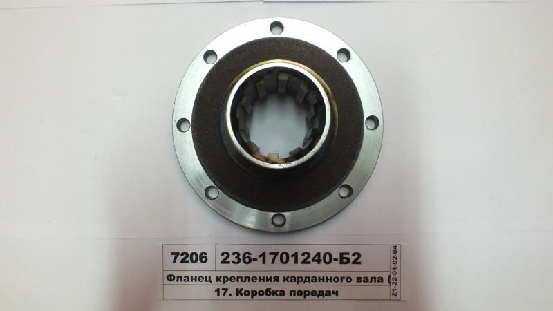 Фланец крепления карданного вала (пр-во ЯМЗ) 236-1701240-Б2
