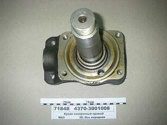 Кулак поворотный правый (пр-во МАЗ) 4370-3001008