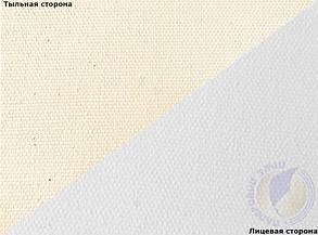 Холст хлопковый с глянцевым покрытием для струйных принтеров 360 г/м2, 610мм х 18 метров