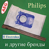 "Мешок-пылесборник SKL ""TIPO FC8021/03"" для пылесоса Philips, AEG, Electrolux (цена за 1 шт)"