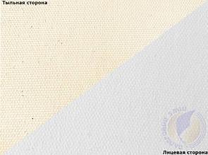 Полотно бавовняне з глянцевим покриттям для друку сольвентними і екосольвентними чорнилом 1270 мм х 30 метрів
