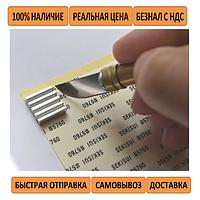 Термоскотч лента Sekisui 5760 (20 х 10 см), двухсторонний