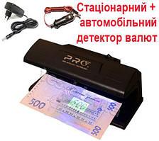 PRO 7 LED (12V) Cвітлодіодний УФ-детектор валют