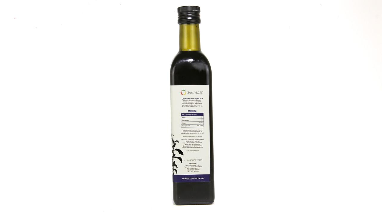 Черного кунжута масло 0,5 л сертифицированное без ГМО сыродавленное холодного отжима
