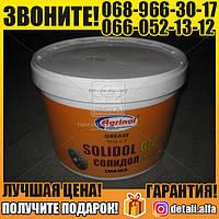 Смазка Солидол Ж-2 Агринол (Ведро 10л) (арт. 4102789957)