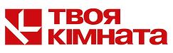 """""""Твоя кімната"""" Київ"""