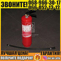Огнетушитель порошковый ОП3 3кг. , (арт. ОП-3)