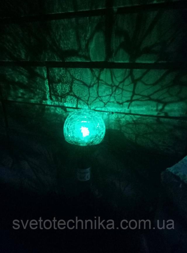 Газонный светильник